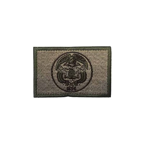 Utah State Tactical Sew On Patch